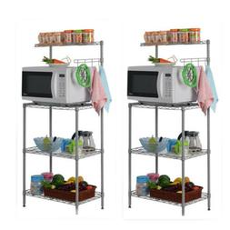 Home Bakers Rack Kitchen Utility Microwave Stand Storage Car