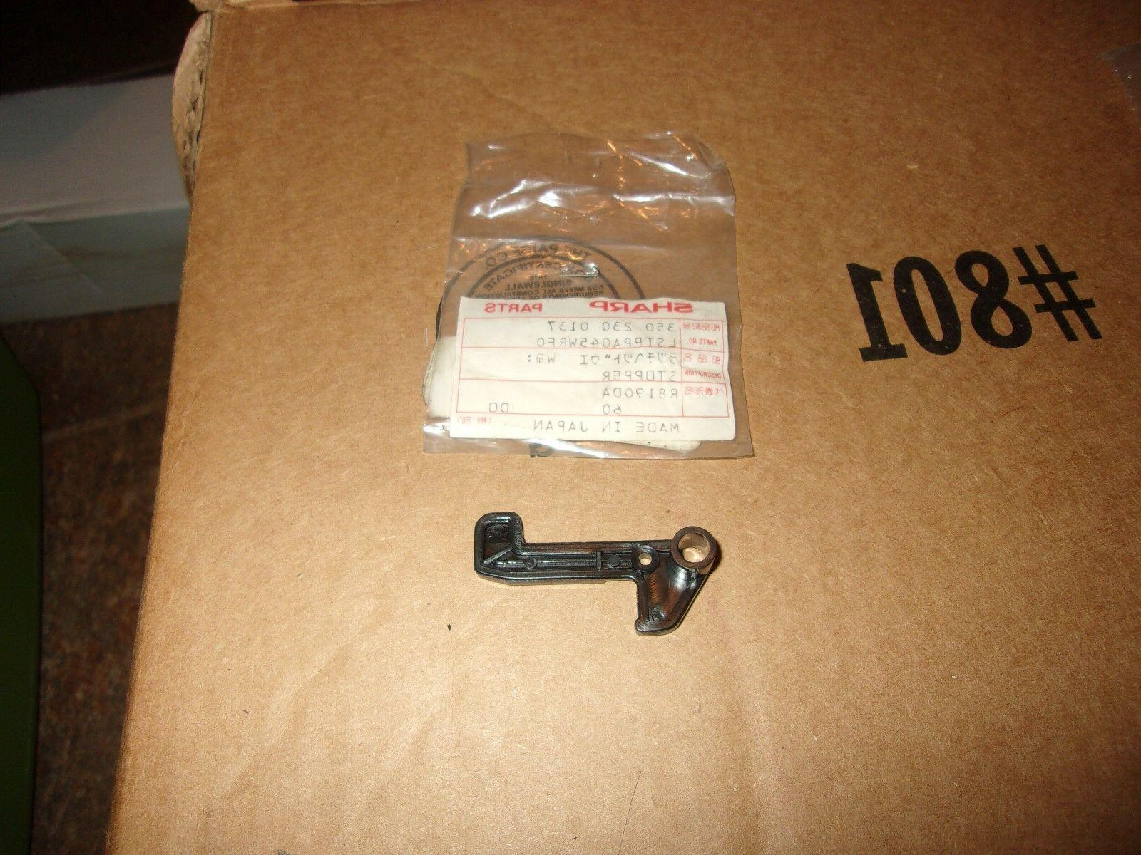 Sharp Parts - Microwave Stopper Latch Head LSTPPA045WRFO