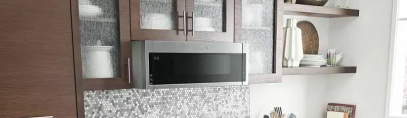 Whirlpool WML55011HS 1.1 ft. Profile Microwave