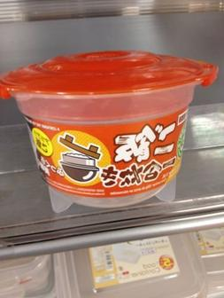 DAISO Microwave Rice Cooker